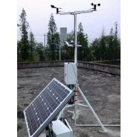 北京九州供应野外生态环境综合气象监测站