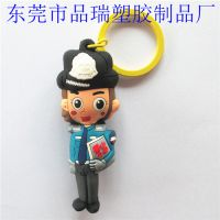 塑胶钥匙链 硅胶警队卡通钥匙链