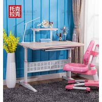 托克拉克品牌石家庄多功能儿童学生学习桌椅 板式学习桌