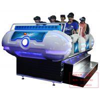 六自由平台动感座椅9DVR影院设备9DVR虚拟现实体验馆设