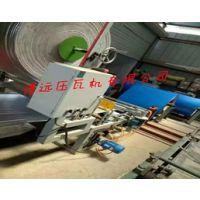 博远彩钢瓦覆膜压瓦机设备延长彩板寿命