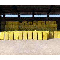 九纵岩棉板厚度规格 密度大小 容重