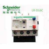 全新施耐德热继电器LR-D05C 电动机保护继电器整定电流 0.63-1 A