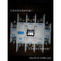 供应三菱电梯接触器SD-N21/SD-N35