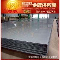 供应优质VR-AlSi20铝合金铝管/铝板/铝棒