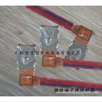 接线端子焊接机,铜线端子焊接机