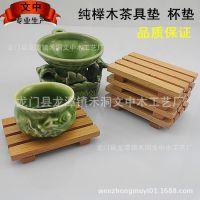 木制餐垫 隔热垫餐桌垫 私人方形碗木垫 杯木垫