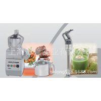 robot-coupe蔬菜水果切片机R201、法国robot-coupe蔬菜水果切片机