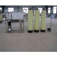 陇南制药厂纯水设备,陇南反渗透设备,陇南水处理设备改造