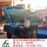 【宏源厂家现货直发】小麦、玉米、水稻粮食筛分机,筛分设备