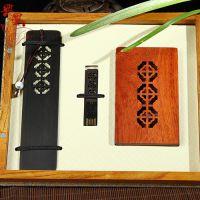 如意纹红木三件套 书夹 U盘 名片夹商务套装礼品木质工艺摆件