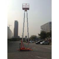 厂家供应石家庄10米铝合金升降机