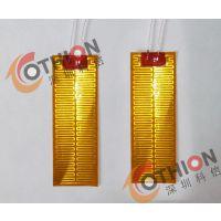 PI加热片,200度电热膜,科信电热供应发热片