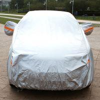 亮银车衣一汽奔腾B50B70威乐威志夏利N3防晒防雨雪防霜冻车罩