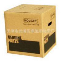 鼎玺印刷 制作产品包装盒 包装盒 纸盒 彩盒 定做订做印刷