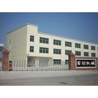 济宁市兖州区雷创矿山机械设备有限公司