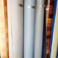 pvc塑料地板革地板胶 pvc木纹地板胶地板胶 卷材地板革胶pvc板