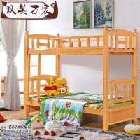 儿童卧室家具 实木双层床 上下床 纯实木榉木儿童床定做批发代发