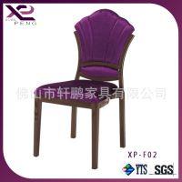 厂家直销酒店餐椅 仿木椅 酒店宴会桌椅美观大方