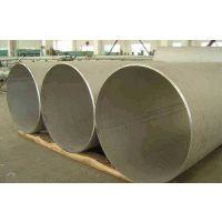 316 污水处理厂专用不锈钢工业管,上海污水处理工程专用管,厂家直销