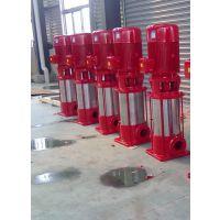 吉林消防泵XBD4.4/51.9-37KW离心泵管道泵价格