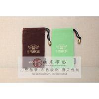 郑州初末 大量供应 手机袋 绒布袋 鲜奶袋