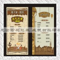 东莞寮步中秋宣传单 石碣咖啡宣传单张彩页印刷定做 定制