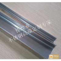 供应不锈钢U槽 剪压刨 精品不锈钢 款式多样 厂家定制