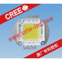 CREE芯片封装50W大功率LED灯珠