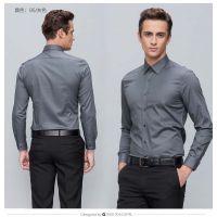 G2000工作服批发韩版男士长袖合体型(化纤类混纺)