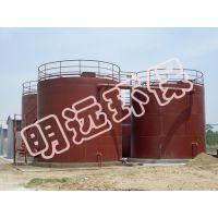 小型污水处理设备【生活废水处理装置】质量保障 易管理易操作