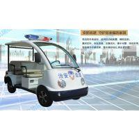 供应重庆凯瑞德(X4)社区游览车/电动车销售/电瓶观光车厂家