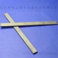 硬质合金钨钢材料进口钨钢刀具价格硬质合金长条刀片