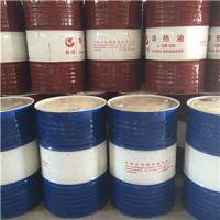 岳阳平江价格实惠320导热油多少钱一吨,淄特长城黑海综研小松沙索