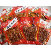 宁晋金衣包装供应各种熟食类休闲食品包装