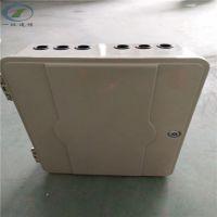 96芯SMC光纤分纤箱|高质量FTTH通信产品材质厂家定制