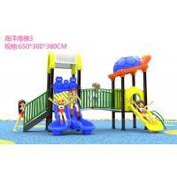 防城港有做组合滑梯厂么 来图定制儿童滑梯款式 彩色滑梯由你做主