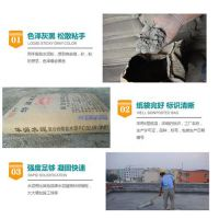 水泥厂水泥价格,禅城区水泥厂,水泥厂家