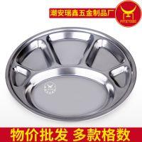 瑞鑫潮州厂家提供加厚加深圆形不锈钢快餐盘