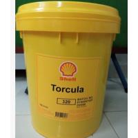 壳牌多机能SHELL TORCULA 46/100/150/220/320气动工具油