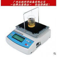 杰瑞尔 不锈钢调温电热板 DB-2 实验医用生物遗传医药卫生加热板