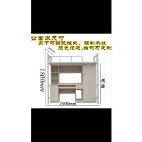宏宝公寓床 保定大学生宿舍钢制公寓床 双人连体组合床17732104827