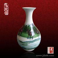 景德镇手绘花瓶 粉彩花瓶摆设彩陶瓷工艺花瓶摆件