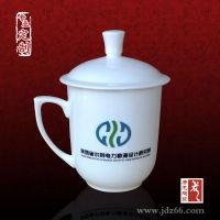 纪念礼品定制,景德镇办公茶杯厂家