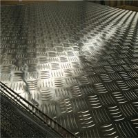 供应花纹铝板 汽车防滑踏板 济南铝板厂家批发