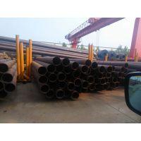 合金无缝管材质钢号12Cr1MoV 15CrMo 现货经营带原始质保书426*20包钢