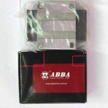 售 原装进口台湾ABBA线性BRH45C滑轨