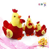 厂家批发--鸡年吉祥物 元宝鸡均阳7寸抓机娃娃公仔儿童精品毛绒玩具水晶超柔生肖鸡