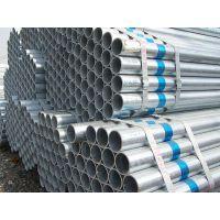 西安哪里有50镀锌钢管50利达镀锌钢管