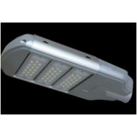 供应传云LED路灯照明灯具